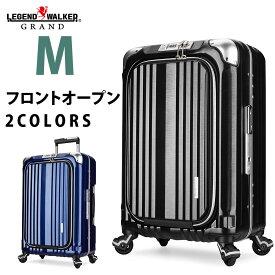 【クーポンで更にお得!】スーツケース ビジネスキャリー 無料受託手荷物 158cm 以内 キャリーケース ノートパソコン M サイズ 〜 4日 5日 小型 LEGEND WALKER GRAND レジェンドウォーカーグラン 『6603-58』