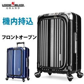 【クーポンで更にお得!】スーツケース ビジネスキャリー ビジネスバッグ 機内持ち込み 可 キャリーケース ノートパソコン SS サイズ 2日 3日 小型 LEGEND WALKER GRAND レジェンドウォーカーグラン 『6603-50』
