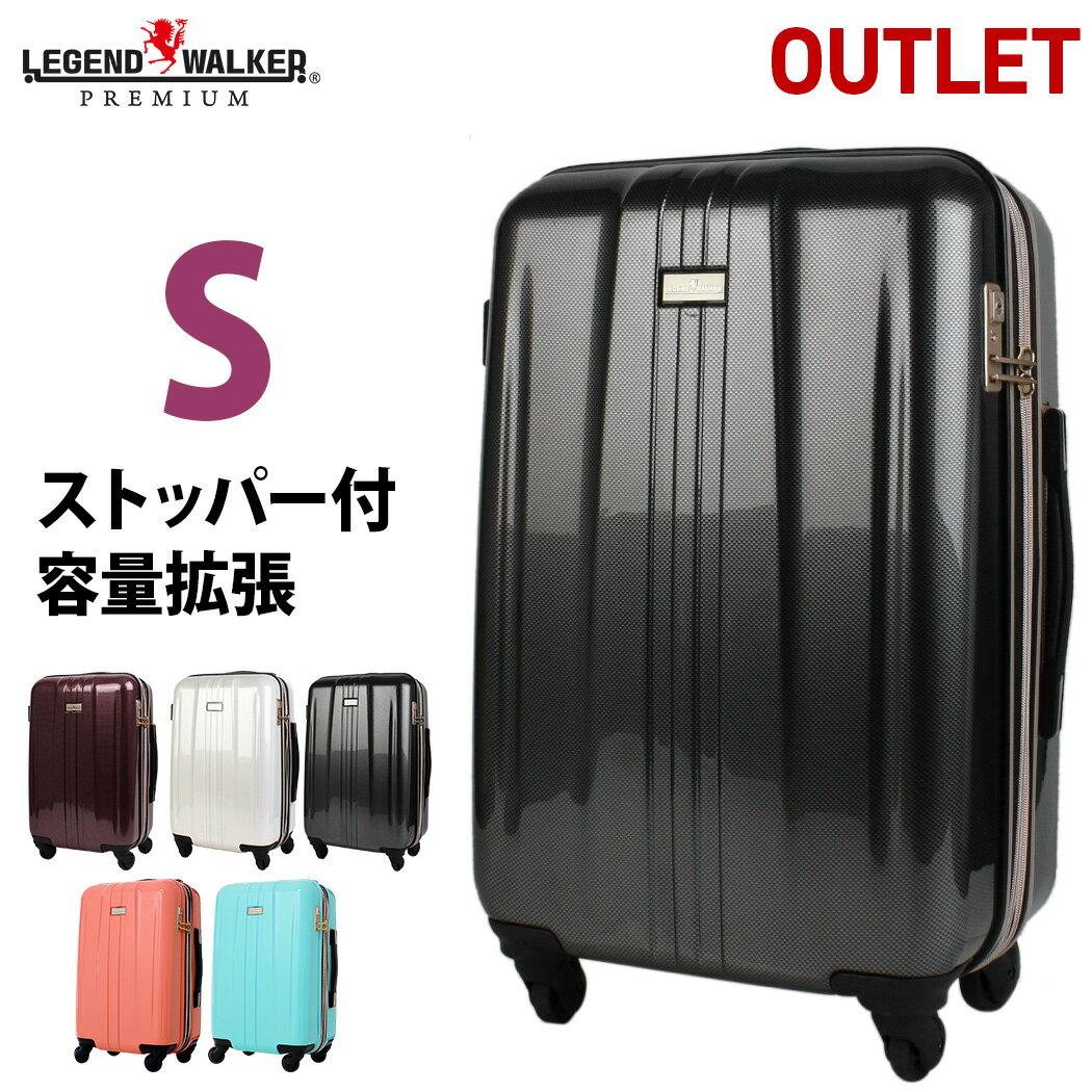 アウトレット スーツケース キャリーケース S サイズ 超軽量 容量拡張 キャリーバッグ キャリーバック ストッパー付 4日 5日 小型 LEGEND WALKER PREMIUM レジェンドウォーカープレミアム 『B-6701-54 ANCHOR+』