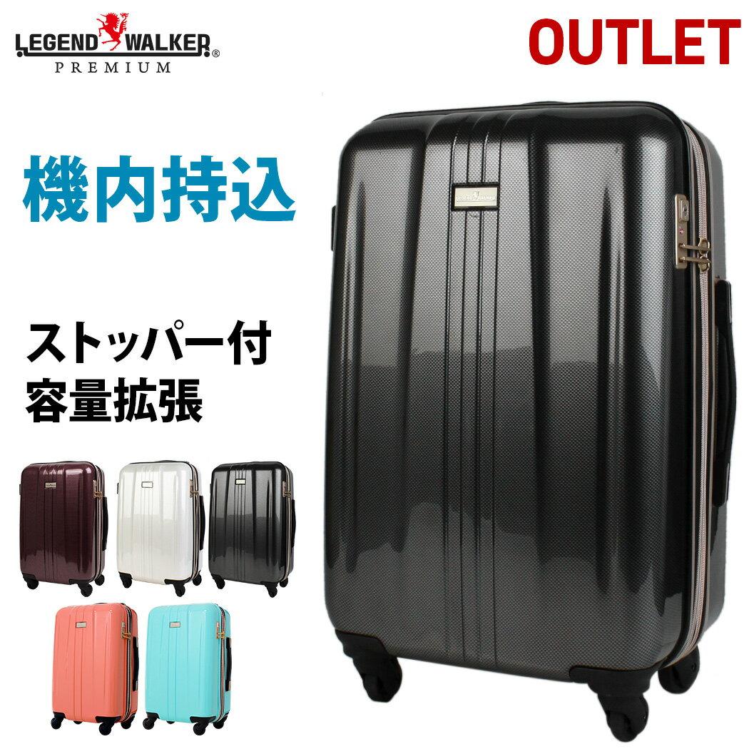 アウトレット スーツケース キャリーケース キャリーバッグ 機内持ち込み 可 SS サイズ 超軽量 ストッパー付 日乃本キャスター 容量拡張機能 2日 3日 小型 LEGEND WALKER PREMIUM レジェンドウォーカープレミアム『B1-6701-48 ANCHOR+』