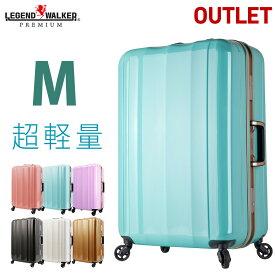 アウトレット スーツケース キャリーバッグ キャリーバック キャリーケース 人気 旅行用かばん 超軽量 5日 6日 7日 中型 M サイズ 修学旅行 送料無料 レディースバッグ メンズバッグ 『B-6702-58』