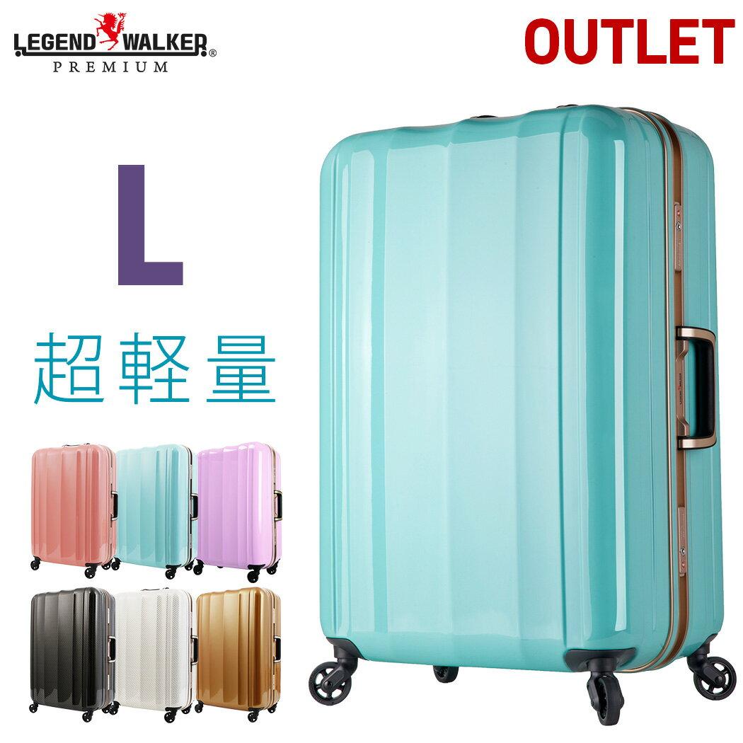 アウトレット スーツケース キャリーバッグ キャリーバック キャリーケース 人気 旅行用かばん 超軽量 7日 8日 9日 長期滞在 大型 L サイズ 修学旅行 送料無料 『B-6702-70』