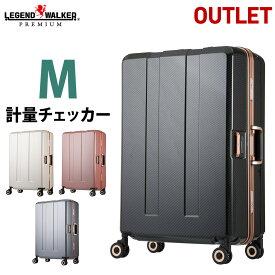 【期間値下げ】【アウトレット】 スーツケース キャリー バッグ 旅行 M サイズ 業界初計り付き 重さを量る ダブルクッションキャスター キャリーケース 4日 5日 6日 7日 レジェンドウォーカー トラベルメーター 6703N-64