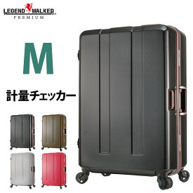 【期間限定赤字価格!】 スーツケース 超軽量 M サイズ キャリーケース 重さを量る 重量計測機能搭載 LEGEND WALKER レジェンドウォーカー キャリーバッグ キャリーバック 新作 4日 5日 6日 7日 『6703-64』