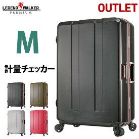 【期間値下げ】【アウトレット】 スーツケース 超軽量 M サイズ 計量機能付き キャリーケース キャリーバック キャリーバッグ 重さを量る TSAロック 新作 旅行用かばん 4日 5日 6日 7日 修学旅行 送料無料 『B-6703-64』