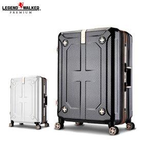 【クーポンで更にお得!】スーツケース キャリーケース キャリーバッグ 両面拡張機能付き ビジネス M サイズ 5日 6日 7日 中型 超軽量 LEGEND WALKER PREMIUM レジェンドウォーカープレミアム 3年修理保証『6707-60』