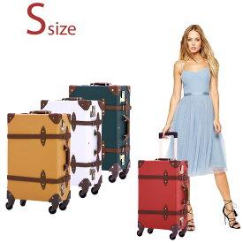 【期間限定赤字価格!】 スーツケース キャリーケース キャリーバッグ 旅行用品 キャリーバック 旅行用かばん 旅行バッグ 1日2日3日対応 小型 トランクキャリーケース Sサイズ 3701-53