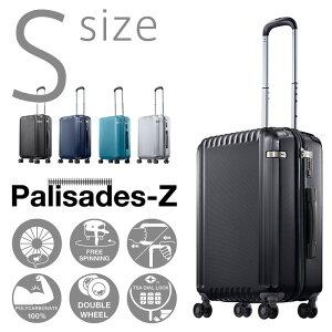 【クーポンで更にお得!】アウトレット スーツケース キャリーケース キャリーバッグ S サイズ 旅行用品 キャリーバック 旅行鞄 小型 ace. エース ACE B-AE-05583