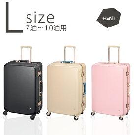 【クーポンで更にお得!】スーツケース キャリーケース キャリーバッグ キャリーバック エース B-AE-05633