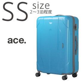 【クーポンで更にお得!】【クーポンで更にお得!】スーツケース キャリーケース キャリーバッグ キャリーバック エース B-AE-06181 ≪ACE/クラン≫ 機内持込サイズ ジッパータイプスーツケース 1〜2泊程度の旅行や出張に 30リットル 06181