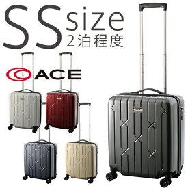 【クーポンで更にお得!】スーツケース エース B-AE-06196 ACE アウトレット ACE エース エクスプロージョン スーツケース 38リットル 機内持込サイズ ジッパータイプ 1〜2泊程度の旅行や出張に 06196