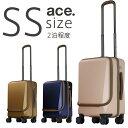 スーツケース エース(AE-06261)ACE.G リンクワンTR AE-06261キャリーケース キャリ...