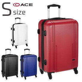 2ff4a0eaad アウトレット Z.N.Y ゼット・エヌ・ワイ スーツケース ハーキマー TSAロック 48L 55cm 3.6kg