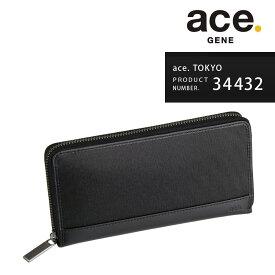 父の日 長財布 ace.TOKYO エーストーキョー ウォールコート サイフ ウォレット ナイロンコーデュラ メンズ レディース ユニセックス「AE-34432」