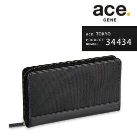 父の日 長財布 ace.TOKYO エーストーキョー ウォールコート サイフ ウォレット ナイロンコーデュラ メンズ レディース ユニセックス「AE-34434」