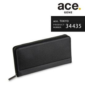 父の日 長財布 ace.TOKYO エーストーキョー ウォールコート サイフ ウォレット ナイロンコーデュラ メンズ レディース ユニセックス「AE-34435」