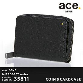 父の日 ace.GENE エースジーン MICROGRET ミクログレット カードケース&コインケース サイフ 財布 カードホルダー カード入れ 小銭入れ 定期入れ パスケース レザー 革 メンズ レディース ユニセックス メーカー発送 「AE-35811」