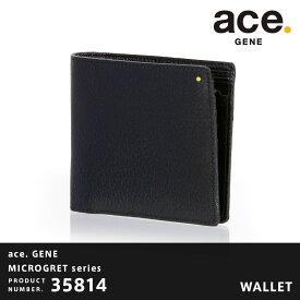 父の日 ace.GENE エースジーン MICROGRET ミクログレット 二つ折り財布 サイフ 財布 ウォレット レザー 革 メンズ レディース ユニセックス メーカー発送 「AE-35814」