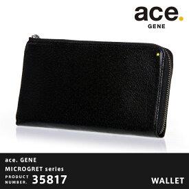 父の日 ace.GENE エースジーン MICROGRET ミクログレット 長財布 サイフ 財布 ウォレット レザー 革 メンズ レディース ユニセックス メーカー発送 「AE-35817」