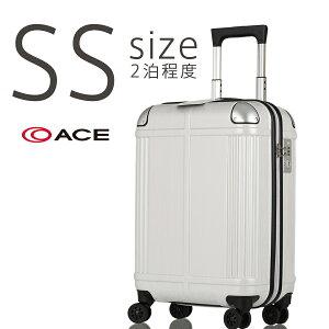スーツケース(ACE:エース)(B-AE-06291)
