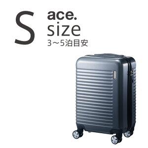 アウトレット セール エース スーツケース キャリーバッグ S サイズ 旅行鞄 B-AE-05612