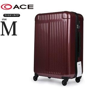 【クーポンで更にお得!】アウトレット スーツケース キャリーケース キャリーバッグ 旅行鞄 エース ACE Mサイズ 62L 5日 6日 7日 イグザクト exact フェイザー B-AE-0608204