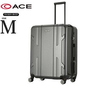 【クーポンで更にお得!】アウトレット 訳あり スーツケース キャリーバッグ キャリーケース Mサイズ 中型 ACE エース 5日6日7日 ACE PRONARD プロナード B-AE-06258