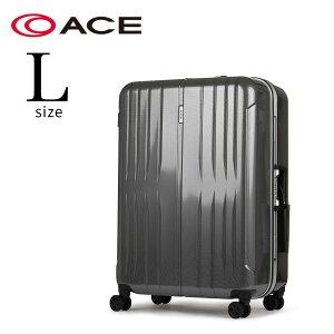 【クーポンで更にお得!】アウトレット スーツケース Lサイズ LLサイズ 大型 キャリーケース キャリーバッグ キャリーバック エース ace 10泊以上 フレーム ダイヤルロック ダブルキャスター