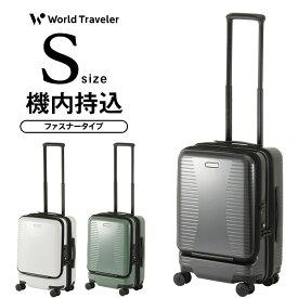 スーツケース キャリーケース キャリーバッグ 旅行用品 キャリー 機内持ち込み S サイズ エース ACE ファスナー ダイヤルロック 1泊 2泊 ワールドトラベラー World Traveler 国内 海外旅行 容量拡張 ポリカーボネート ダブルキャスター 静音 B-AE-06701