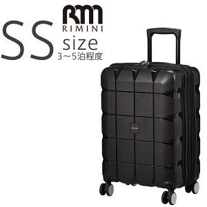 アウトレット スーツケース ACE エース キャリーケース キャリーバッグ 送料無料 SSサイズ キャリーバック ハードキャリー 小型 TSAロック 容量拡張 ヒロミチナカノ HIROMICHI NAKANO B-AE-06771