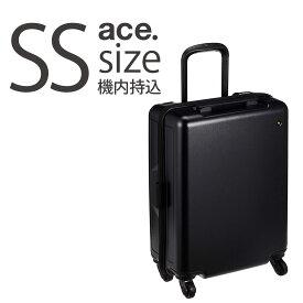 【クーポンで更にお得!】スーツケース エース(B-AE-06333) 機内持ち込み 拡張 最大43リットル 拡張時も機内持ち込み可能なキャスター取り外し式 キャリーケース キャリーバッグ 送料無料 SSサイズ ハードキャリー 小型 TSAロック