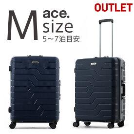 アウトレット スーツケース キャリーバッグ キャリーケース Mサイズ 5日6日7日 エース ace フレームタイプ 軽量 ダイヤル式 ダブルキャスター ビジネス バッグ 鞄 かばん 旅行鞄【AE-06363】