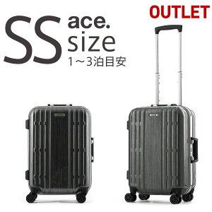 【クーポンで更にお得!】アウトレット スーツケース キャリーバッグ SSサイズ 機内持込み エース 鞄 かばん 旅行鞄【B-AE-06436】