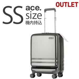 アウトレット スーツケース キャリーケース キャリーバッグ ジッパータイプ フロントオープン ストッパー ssサイズ 機内持込 34リットル B-AE-06761 ACE