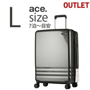 【クーポンで更にお得!】アウトレット スーツケース キャリーケース キャリーバッグ ジッパータイプ サイズ 89リットル B-AE-06764 Lサイズ 7泊〜 ACE