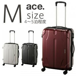【クーポンで更にお得!】(アウトレット)スーツケース B-AE-06182 ACE クラン ジッパータイプスーツケース 3〜4泊程度の旅行や出張に 55リットル 06182 ace