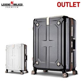 アウトレット スーツケース キャリーケース キャリーバッグ 両面拡張機能付き ビジネス M サイズ 5日 6日 7日 中型 超軽量 LEGEND WALKER PREMIUM レジェンドウォーカープレミアム 『B-6707-60』