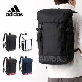 【クーポンで更にお得!】adidas アディダス リュック 通学 学生 大容量 かぶせリュック バックパック 21L クラフト(ADIDAS-55852)