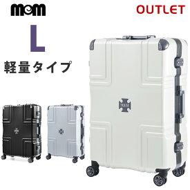 【クーポンで更にお得!】アウトレット クロスプレート付き スーツケース 軽量 Lサイズ ワイドフレーム MODERNISM モダニズム B-M1001-F69 キャリーバッグ キャリーケース フレームタイプ 7泊以上