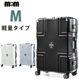 【クーポンで更にお得!】クロスプレート付き スーツケース ワイドフレーム (MODERNISM モダニズム)M1001-F62 軽量 Mサイズ フレームタイプ キャリーケース キャリーバッグ 5〜7泊