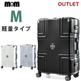 【クーポンで更にお得!】アウトレット クロスプレート付き スーツケース ワイドフレーム (MODERNISM モダニズム)B-M1001-F62 軽量 Mサイズ フレームタイプ キャリーケース キャリーバッグ 5〜7泊