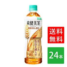 【送料無料】 爽健美茶 健康素材の麦茶 PET(600mlml*24本入) ペットボトル 熱中症対策 お茶 麦茶 飲み物 水分補給 飲料 4902102123730-ccw1 直送