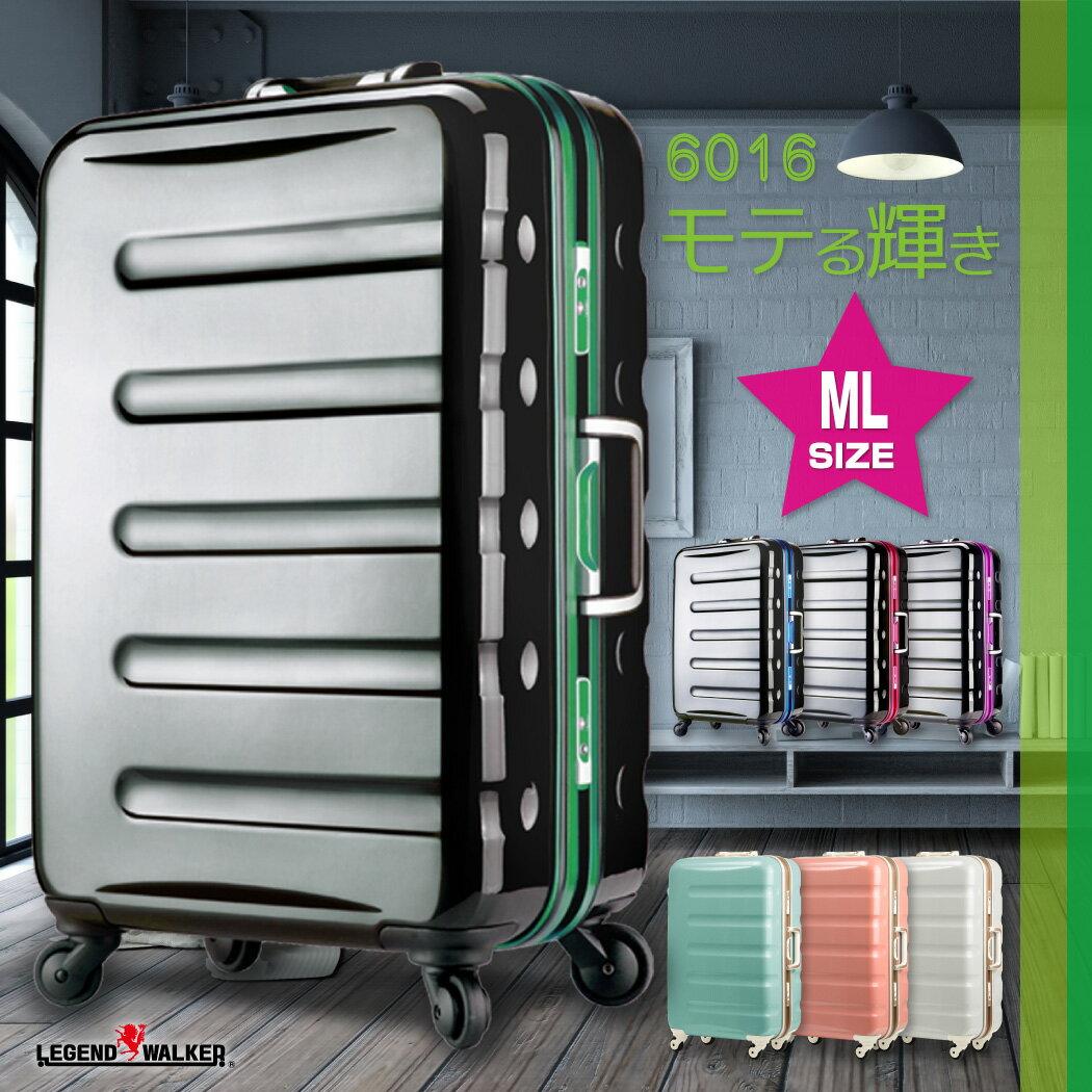スーツケース キャリーバッグ キャリーケース 旅行用かばん 超軽量 キャリーバック 5日 6日 7日 中型 M L サイズ LEGEND WALKER レジェンドウォーカー 『6016-66』