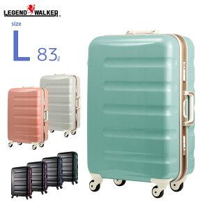 スーツケース キャリーバッグ キャリーケース Lサイズ LEGEND WALKER レジェンドウォーカー 送料無料 あす楽『6016-70』