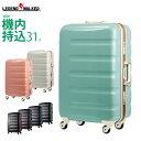 スーツケース キャリーバッグ キャリーケース 機内持ち込み SSサイズ LEGEND WALKER ...