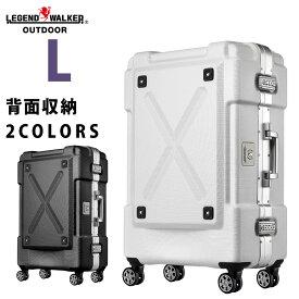 【クーポンで更にお得!】スーツケース L サイズ PC100% フレーム キャリーケース キャリーバッグ キャリーバック 旅行用かばん 大型 新作 7日 8日 9日 無料受託手荷物 158cm 以内 アウトドア LEGEND WALKER レジェンドウォーカー シボ加工 『6303-69』