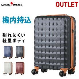 【期間値下げ】 【アウトレット】 スーツケース 機内持込み SSサイズ キャリー バッグ ケース レジェンドウォーカー ファスナータイプ TSAロック あす楽 送料無料 B-5203-48