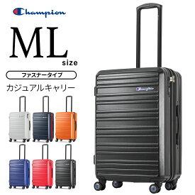 【クーポンで更にお得!】チャンピオン キャリーケース MLサイズ スーツケース 無料受託 キャリーバッグ 3泊 4泊 5泊ファスナー モデロ エース ace 送料無料 CHAMPION-06652