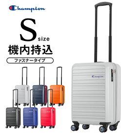 【クーポンで更にお得!】チャンピオン キャリーケース スーツケース 機内持込 Sサイズ キャリーバッグ 1泊 2泊 3泊 ファスナー モデロ エース ace 送料無料 CHAMPION-06651