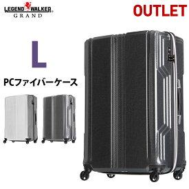 【期間値下げ】 【アウトレット】 LEGEND WALKER B-5603-70 PCファイバー 優れた復元力 スーツケース BLADE 70cm 超軽量 Lサイズ キャリーケース キャリーバッグ レジェンドウォーカー